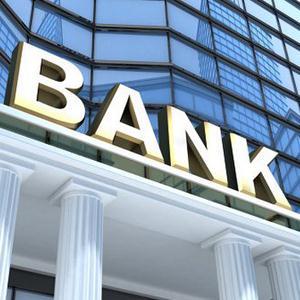 Банки Мариинска
