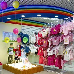 Детские магазины Мариинска