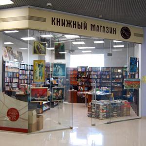 Книжные магазины Мариинска