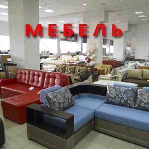 Магазины мебели Мариинска