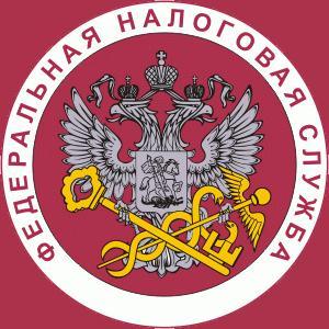 Налоговые инспекции, службы Мариинска