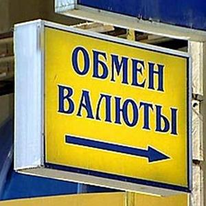 Обмен валют Мариинска