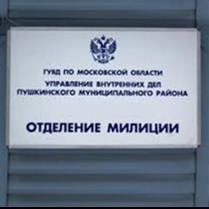 Отделения полиции Мариинска
