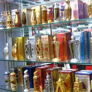 Парфюмерные магазины Мариинска