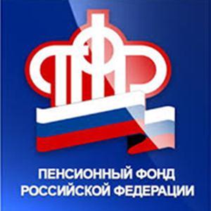 Пенсионные фонды Мариинска