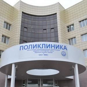 Поликлиники Мариинска