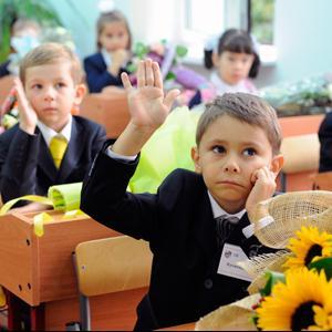 Школы Мариинска