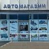 Автомагазины в Мариинске