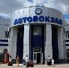 Автовокзалы в Мариинске