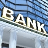 Банки в Мариинске