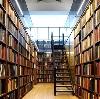Библиотеки в Мариинске