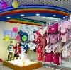 Детские магазины в Мариинске