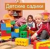 Детские сады в Мариинске