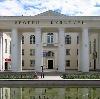 Дворцы и дома культуры в Мариинске