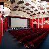 Кинотеатры в Мариинске