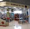 Книжные магазины в Мариинске
