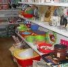 Магазины хозтоваров в Мариинске
