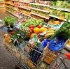 Магазины продуктов в Мариинске