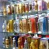 Парфюмерные магазины в Мариинске