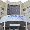 Поликлиники в Мариинске