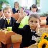 Школы в Мариинске
