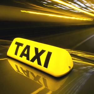 Такси Мариинска